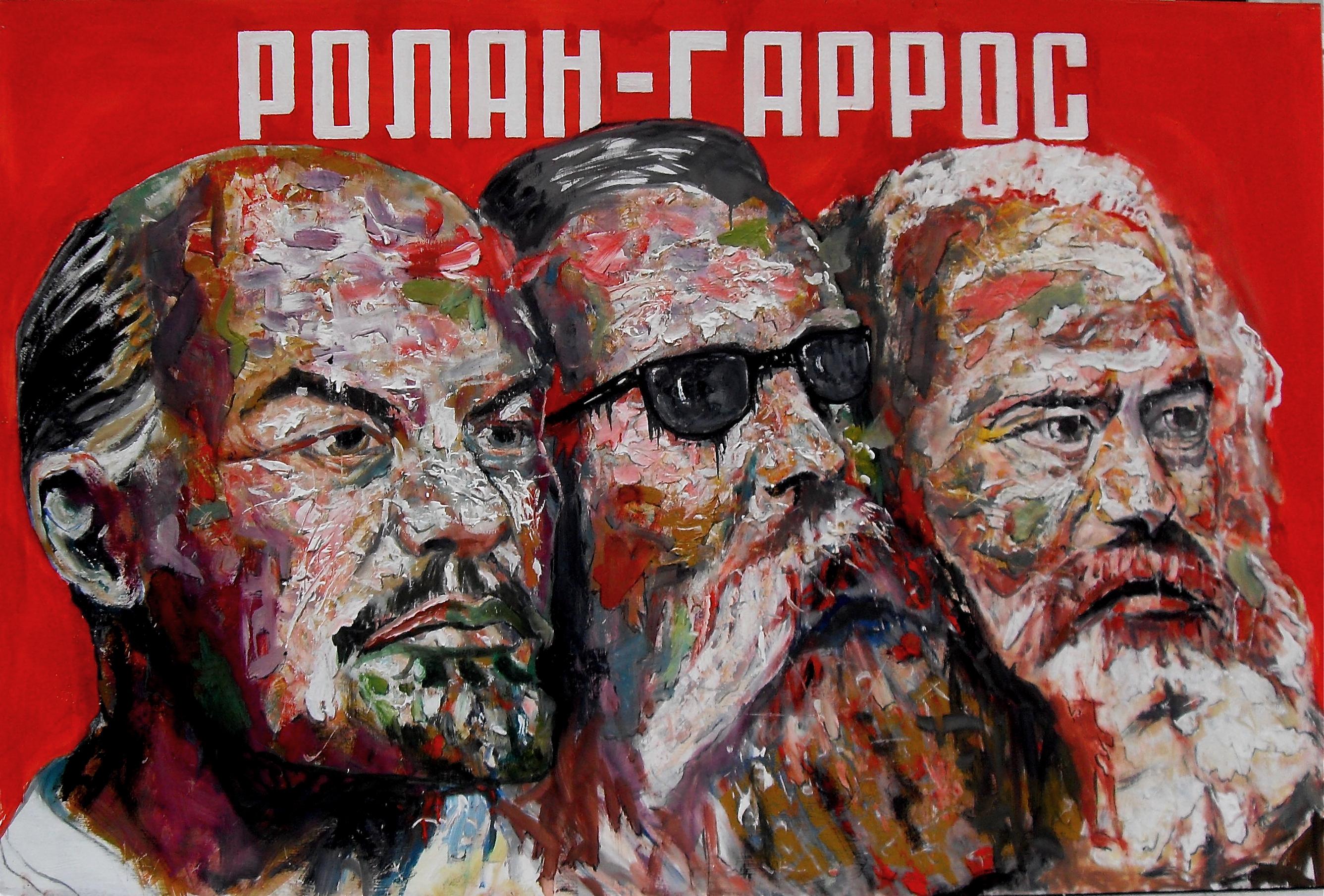 Portrait de trois amis à Roland-Garros, par Stanmac. Huile sur panneau / Oil on board. 100 cm x 150 cm. 2015 (starring Lénine, Engels et Marx)