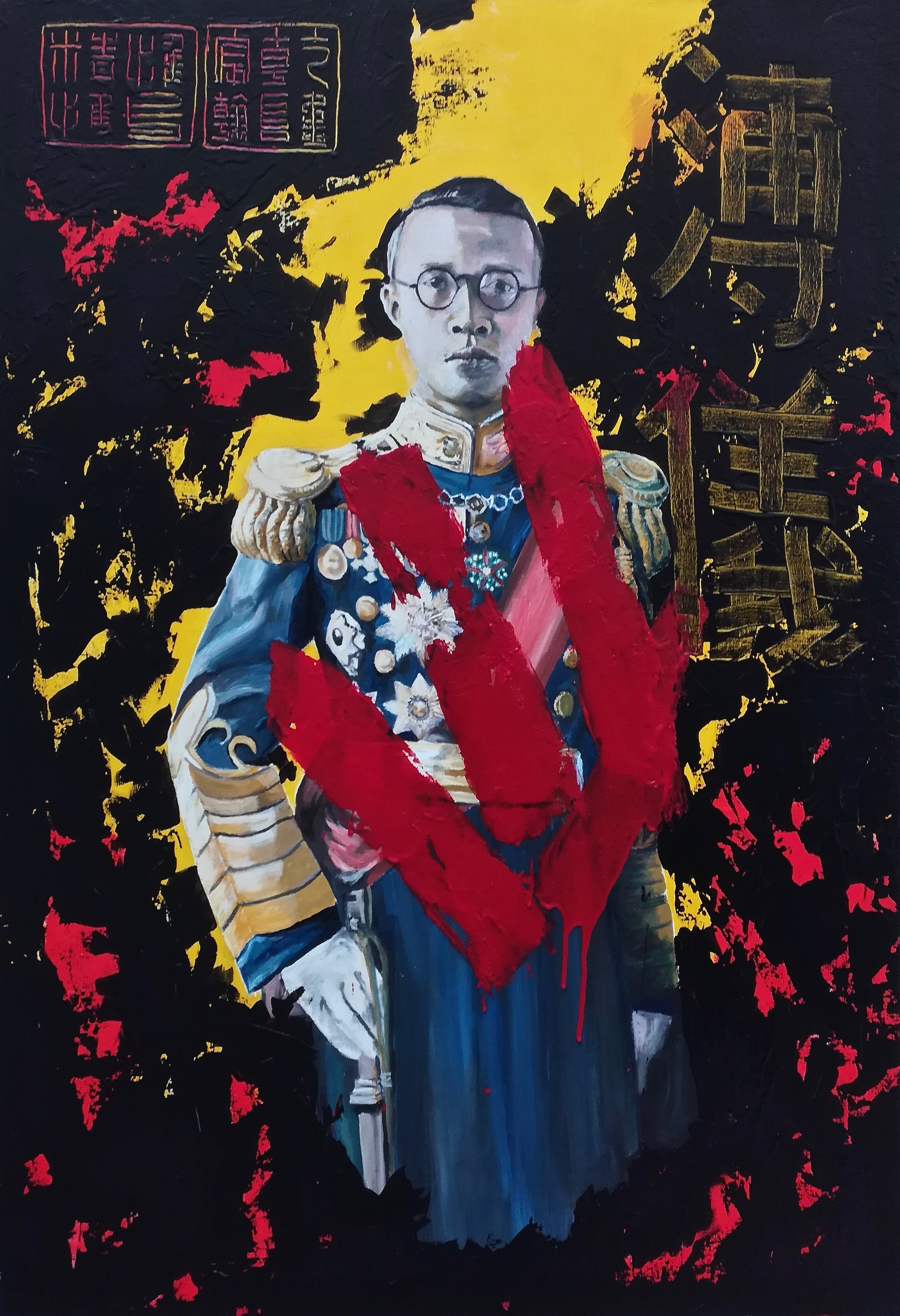Pu Yi. Portrait peint de Pu Yi, par Stanmac 2018/ Painted portrait of Pu Yi, the last chinese emperor/ 130 x 90 cm/ Colors